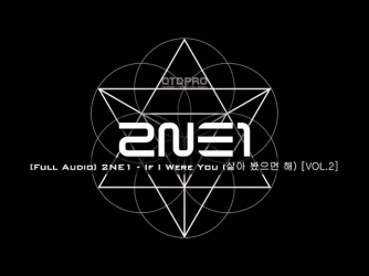 [Full Album] 2NE1 - 'CRUSH'